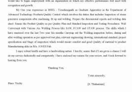 cover letter to long when should i start writing my college essay