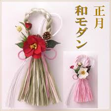 Japanese New Year Door Decoration by Floral Life Rakuten Global Market Occupy It New Year Holidays