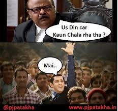 Hindi Meme Jokes - tubelight funny jokes memes and tweets hindi jokes pinterest