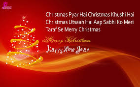 merry christmas greetings words merry christmas and happy new year greeting words