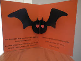 3d halloween party invitations