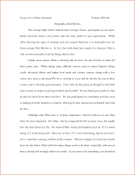 essay about myself for college sample reflective essay on high school personal essay examples high essay self reflective essays essay examples high school students essay college student essay essay for student
