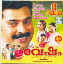film merah putih 3 full movie sthri vesham full movie download t series hd video songs free download