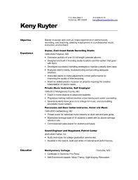 microsoft office template resume cover letter download private