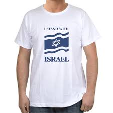 souvenirs from israel gifts from israel judaica web store israel t shirt i stand with israel variety of colors