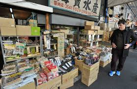 Japanese Fish Flag Tsukiji U0027s Fish Wholesalers May Be Leaving But Showa Era Outer