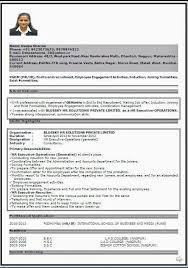 Nursery Teacher Resume Sample Resume Sle India 28 Images Resume Sles United Nations Primary