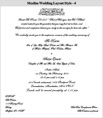 islamic wedding invitation memories created with muslim wedding invitation wordings