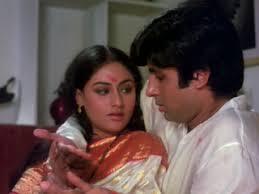 Jaya Bachchan Hot Pics - abhimaan 1973 filmi geek