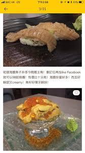 cuisine ch黎re cuisine ch黎re 100 images re ment梳乎蛋食玩hea住消暑 東網即時