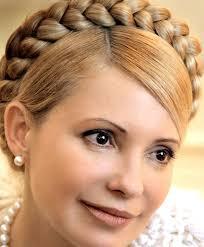 Hochsteckfrisurenen Hochzeit G舖te by 14 Besten ユーリヤ ティモシェンコ Yulia Volodymyrivna Tymoshenko