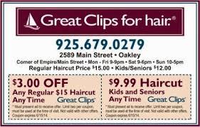 are haircuts still 7 99 at great clips great clips 6 99 haircut coupon 2018 buffalo wagon albany ny coupon