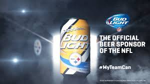 where can i buy bud light nfl cans bud light kicks off nfl season with new steelers can