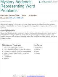 2nd grade mental math 2nd grade addition lesson plans education