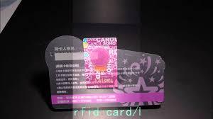 pvc card business card plastic card transparent card rfid card id