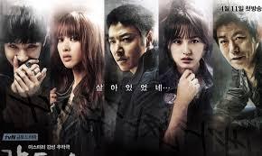 k drama kissing scene