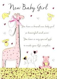congratulations on new card new baby girl congratulations greeting card cards kates