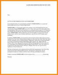 interest letter for a sorority memo example
