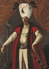 Mehmet Ottoman Mehmed Iv