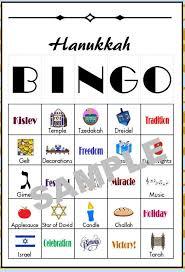 hanukkah bingo 8 nights of hanukkah gift giving guide hanukkah and gift