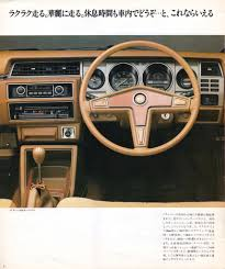 nissan sunny modified interior the world u0027s best photos of 1200 and 120y flickr hive mind