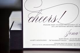 wedding invitation wording cocktail reception only yaseen for