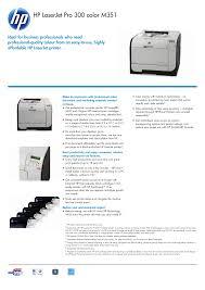 download free pdf for hp laserjet color laserjet pro p1606dn
