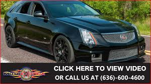 cadillac cts v motor for sale 2012 cadillac cts v wagon for sale