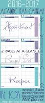 2016 to 2017 academic homeschool calendar