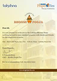 astonishing invitation card for pooja 94 in single card wedding