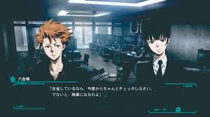 psycho pass mandatory happiness for ps4 and ps vita gets release