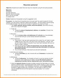 Build Your Own Resume 6 Make Your Own Resumes Character Refence