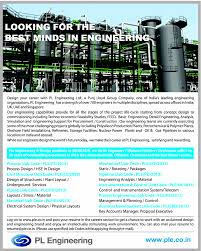 Business Process Engineer Jobs In Pl Engineering Ltd Vacancies In Pl Engineering Ltd