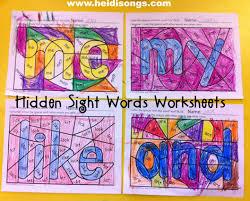 hidden sight word coloring worksheets freebie alert coloring
