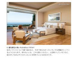 houzz home design careers a meridith baer home bedroom in a houzz japan ideabook meridith