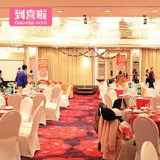 cheap wedding fans china cheap wedding fans china cheap wedding fans shopping guide