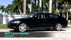 lexus gs 450h battery pack 2007 lexus gs450h a2587 youtube
