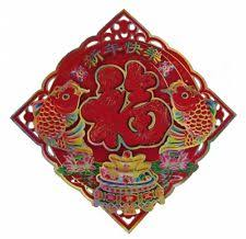 New Year Decorations Ebay by Chinese New Year Decorations Ebay