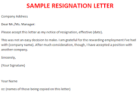 resignation form letter town amp country appraisal service inc