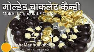 Where Can I Buy Chocolate Rocks How To Make Chocolate Candy Homemade Molded Chocolate Recipes