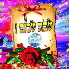 65 best שבת שלום shabbat shalom images on pinterest glitter