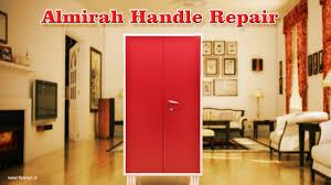 Wooden Furniture Design Almirah Almirah Handle System Repair Youtube