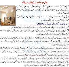 how to clean sofa at home how to clean carpet at home in urdu home the honoroak