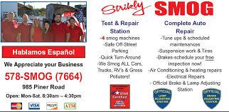 Brake And Light Inspection Price Strikly Smog U0026 Auto Repairstar Certified Smog Station Brake And