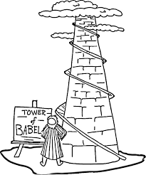 tower babble coloring coloring