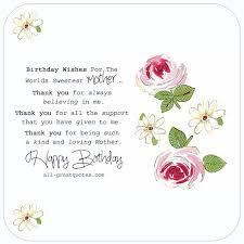 happy birthday mommy cards u2013 gangcraft net
