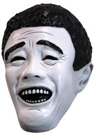 Jao Ming Meme - yao ming face meme mask for adults