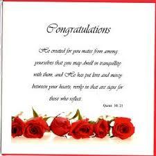 congratulations on wedding card congratulations wedding card 2 14 madani propagation