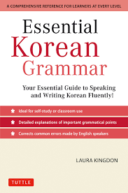 quote within a quote grammar amazon com essential korean grammar your essential guide to