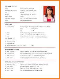 sample resume english teacher teacher portfolio resume job sample